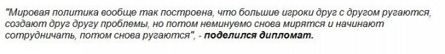 Мольбы Украины остались без внимания: ЕС идёт навстречу России украина, россия, санкции, пасе, евросоюз, мид украины, климкин