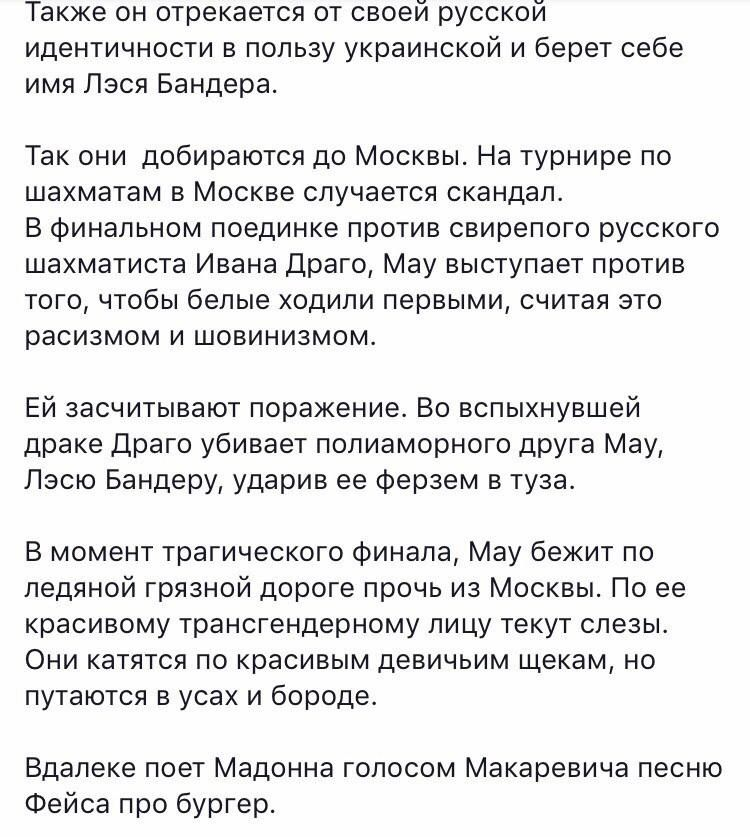 Сценарий на Оскар Всячина