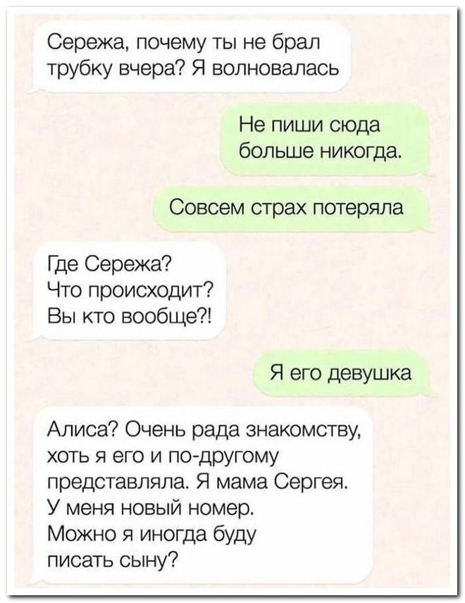 Подборка смешных комментариев социальных сетей за февраль 2019. Часть 1 Хулиганство