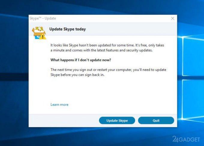 Microsoft отказался от поддержки классической версии Skype Microsoft