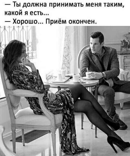 Два мужика встречаются:—Слышал, тыженился?... весёлые