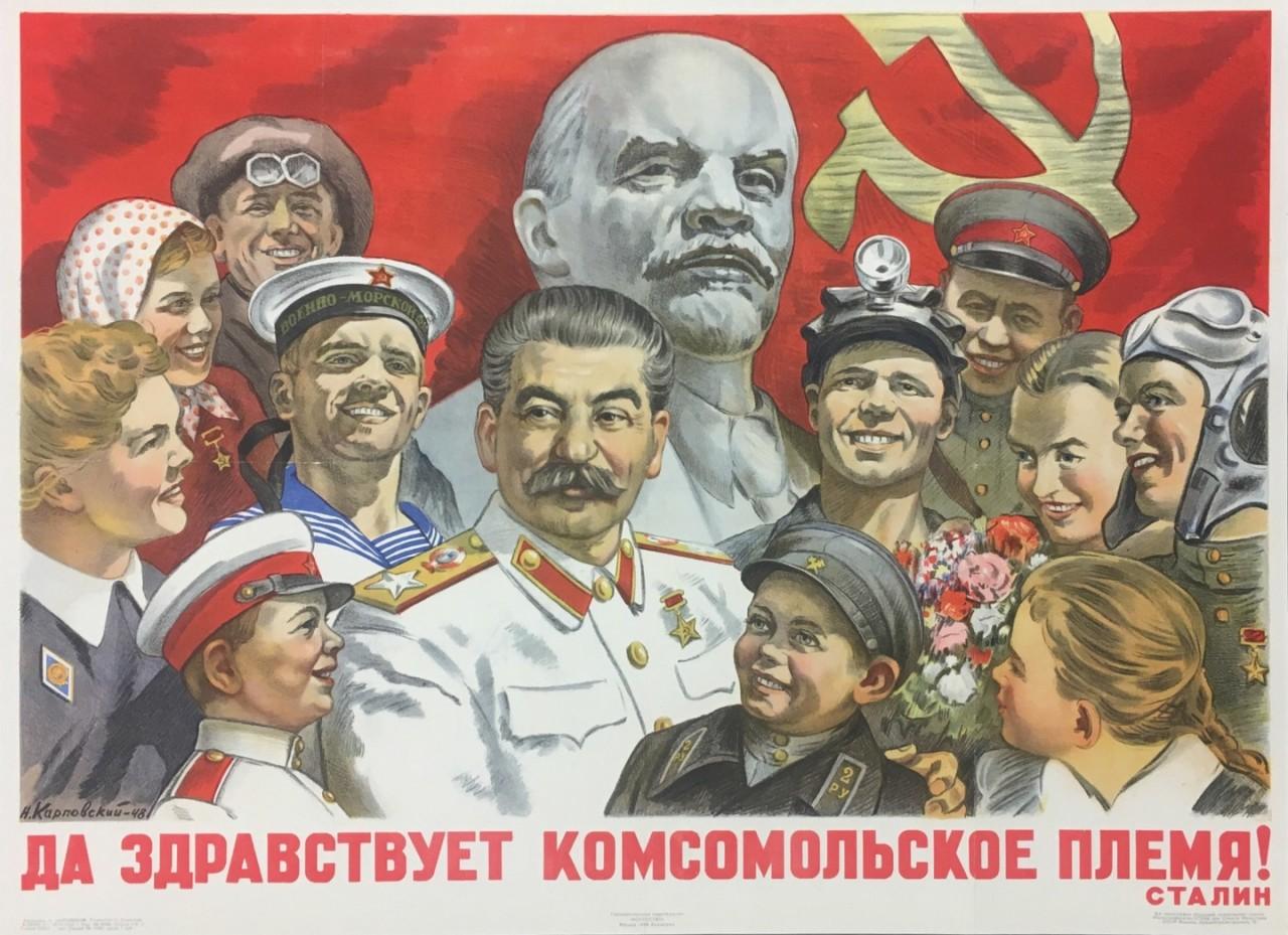 Не судите про Сталина по антисталинской пропаганде война и мир