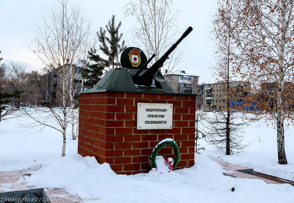 Город Гай — 1000-й город России Путешествия