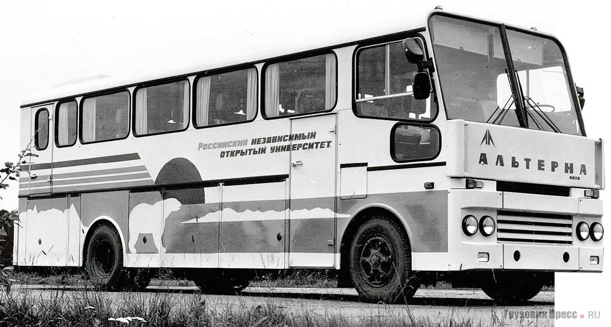 АЛЬТЕРНА-тивный автобус в России автобусы